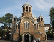 church sofia bulgaria copyright foreignersandfriends dot com unauthorised reproduction forbidden