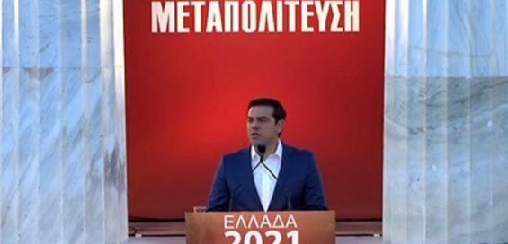 gr-17-565x353 tsipras