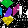 night of museums plovdiv 2016
