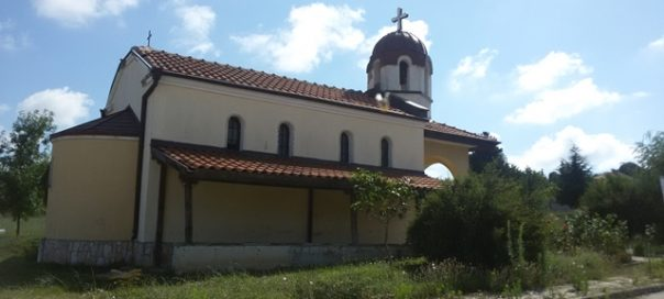 orthodox church of st nicholas the miracle worker Bliznatsi village Bulgaria photo copyright all rights reserved Clive Leviev-Sawyer