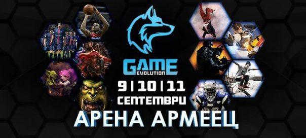 game evolution 2016