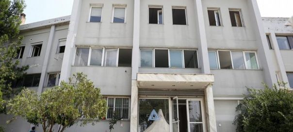 refugee centre thessalonik greece photo c dw d tosidis
