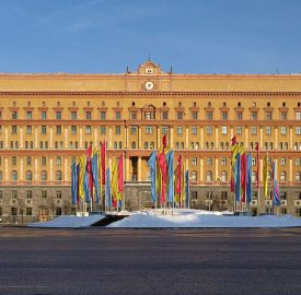 fsb-moscow-photo-nvo-via-wikipedia