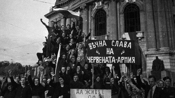 september-9-bulgaria-communist