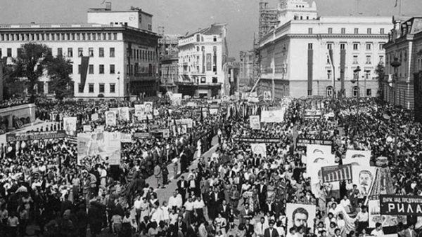 september-9-commemoration-in-communist-bulgaria