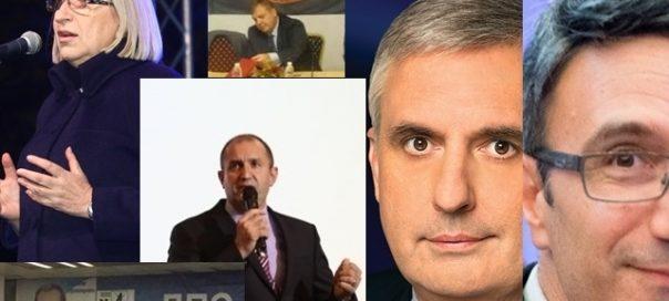 2-bulgarian-presidential-elections-wrap-october-30-2016-crop