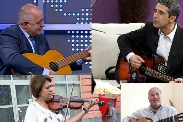 bulgarian-politicians-musical-instruments
