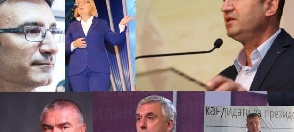 bulgarian-presidential-election-wrap-october-16-2016