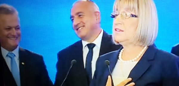 Manushev, Borissov and Tsacheva at GERB's October 2 presidential candidate announcement.