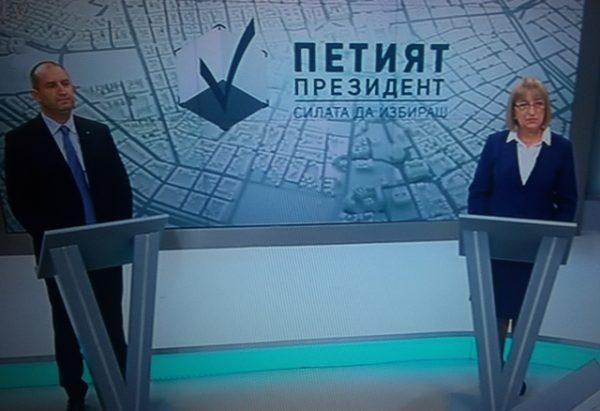 radev-and-tsacheva-tv-debate-october-20