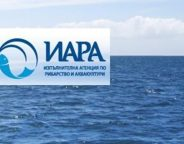 bulgaria-executive-agency-for-fishery-and-aquaculture
