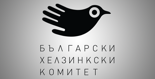 website-bhc-logo-news_530x330