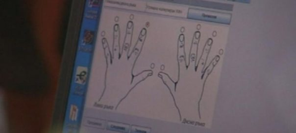 bulgarian-hospital-fingerprint-scan-admission-system