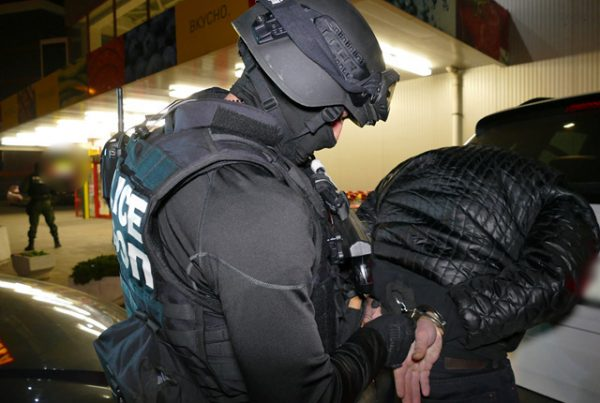 bulgarian-police-organised-crime-bust-november-20-2016