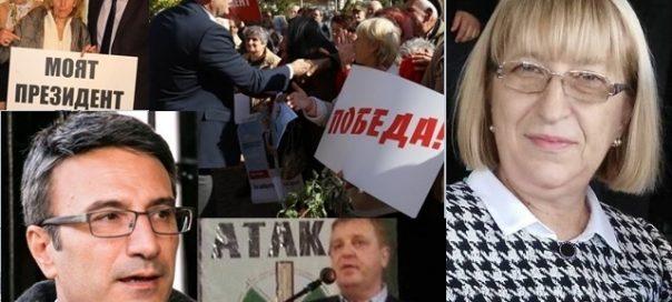 bulgarian-presidential-election-wrap-november-2-main