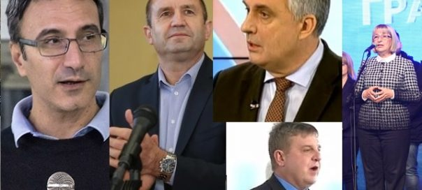 november-1-bulgarian-presidential-elections-roundup