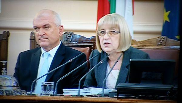 National Assembly Speaker and failed presidential candidate Tsetska Tsacheva, right, at the November 16 2016 sitting to vote on the resignation of Boiko Borissov's government.