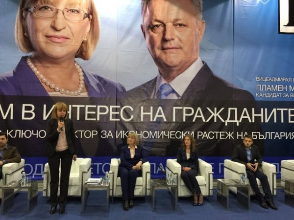 Sofia mayor Yordanka Fandukova, standing, speaks at a Tsacheva campaign event. Photo: gerb.bg