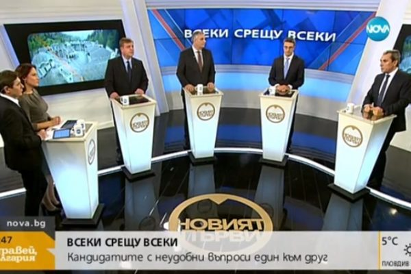 bulgaria-presidential-election-debate-nova-november-1-2016