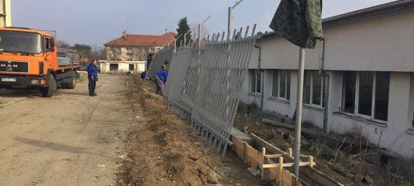 fence-harmanli