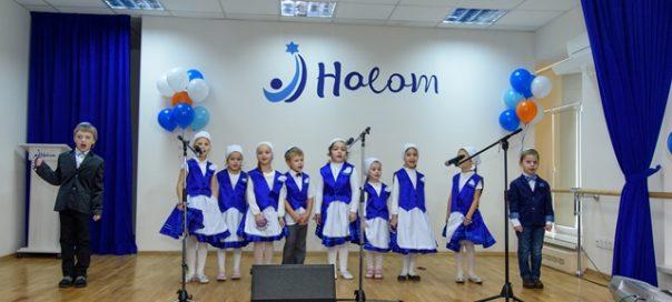 jewish-community-centre-halom-kyiv-2