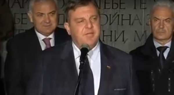 Karakachanov at the campaign-closing event of the 'United Patriots' on November 3.