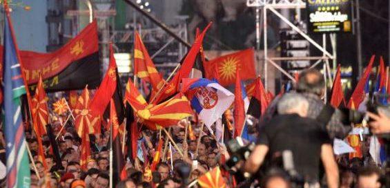 macedonia-ibna