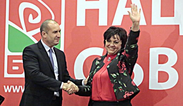 Radev and Ninova in November 2016