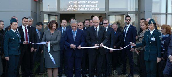 trilateral-contact-centre-bulgaria-greece-turkey-kapitan-andreevo-november-25-2016-mvr-1