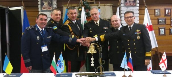 black-sea-border-coast-guard-chiefs-sign-cooperation-memo