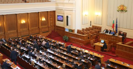 Bulgaria 43rd national assembly 3