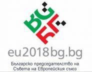 Bulgaria EU presidency logo