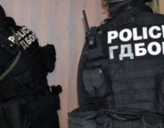 Bulgaria police chief directorate for combating organised crime