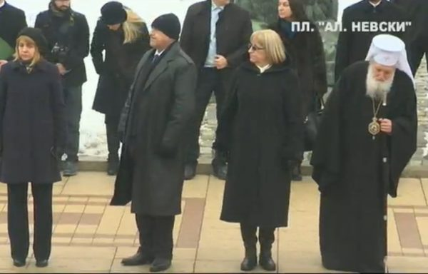 Sofia mayor Yordanka Fandukova, Prime Minister Boiko Borissov, Speaker of the National Assembly Tsetska Tsacheva and Bulgarian Orthodox Church Patriarch Neofit