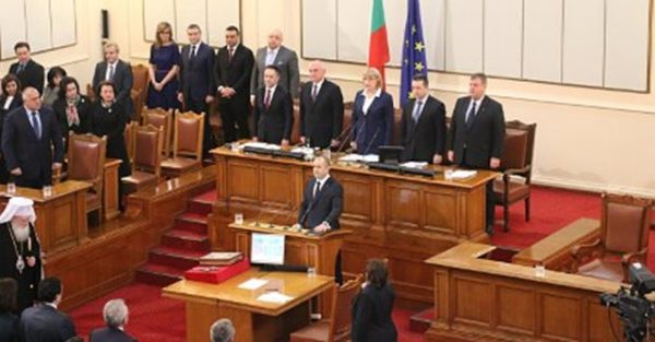 Radev takes the oath of office in the National Assembly in Sofia, January 19 2017.