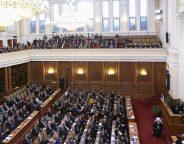 radev national assembly january 19