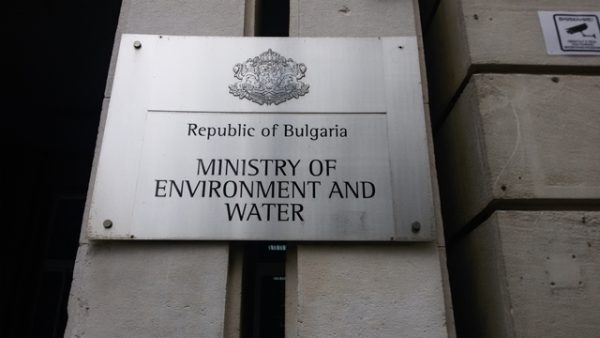Bulgaria?s environment minister orders check of air quality in village of Trud, long scene of protests over stench from biomass plant