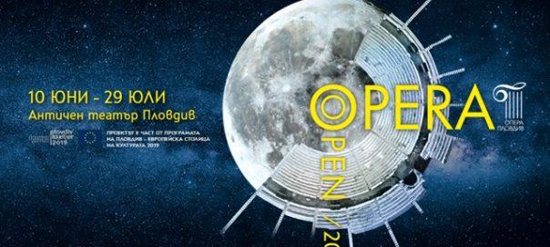 Opera Open 2017 summer festival is on in Plovdiv from June 10 to July 29
