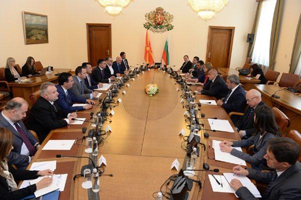 Borissov Good Neighbourly Agreement Between Bulgaria And Macedonia