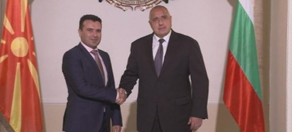 Borissov: Good neighbourly agreement between Bulgaria and Macedonia is ?very close?
