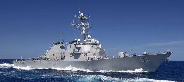 Американский флот в Черном Море
