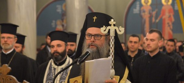 Bulgarian Orthodox Church Plovdiv Metropolitan Nikolai Speaks On