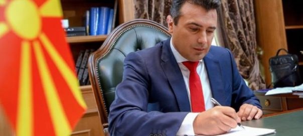 Macedonian Pm Zaev Tells Bulgarian Foreign Minister Today The Balkans Are Building Friendships