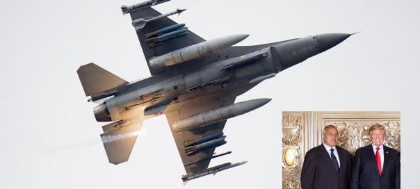 Lockheed Martin تعرض على بلغاريا بيعها مقاتلات F-16V  F-16-crop-604x272