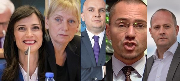 Bulgaria's Central Election Commission announces names of elected