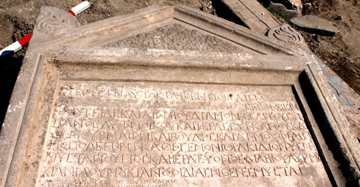 Hallan en Plovdiv (Bulgaria) una importante inscripción dedicada al dios Dioniso (ENG)